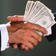 Кредиты в Алмате от 2% в месяц фото