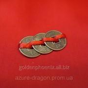Монеты тройка 31866467 фото