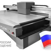 УФ принтер IQDEMY Maglev Ricoh фото