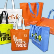 Эко-сумки, промо-сумки,сумки из спанбонда,хозяйственные сумки,сумки под нанесение, Сумки фото