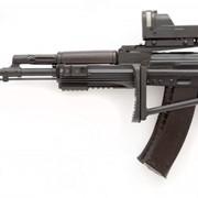 Автомат АКС-74 Ф калибр 5,45х39 фото