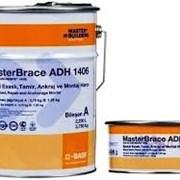 Шпатлевка на основе эпоксидной смолы MasterBrace®  фото