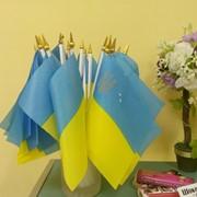 Друк Прапорів Украіни В Херсоні. фото