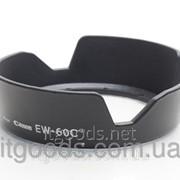 Бленда Canon EW-60C (2) 18-55mm для EOS 600D 550D 650D (аналог) 1871 фото