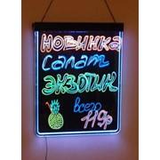 40*60 см. LED доска, flash доска, лед доска фото