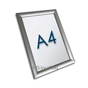 Рамка для рекламы фото