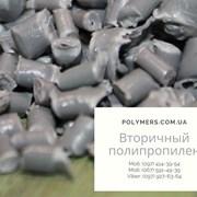 Вторичная гранула полипропилена ППР.  фото