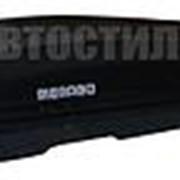 Автомобильный бокс Menabo Diamond 500 DUO (Черный глянец) фото
