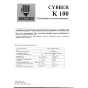 Катионит Cybber K-100 фото