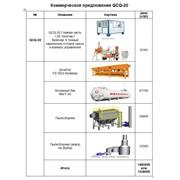Завод асфальто-бетонный мобильный QCQ-20 фото