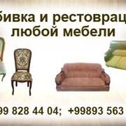 Реставрация мебели в Ташкенте фото