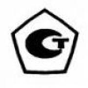 ГСО тетрахлоруглерод 1мг/см.куб 24115 фото
