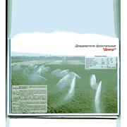 Консоль ДДА-100МА по низким ценам , СНП-50/80, ДФ-120 Днепр с доставкой, Украина фото