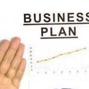 Разработка бизнес плана фото