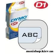 Ленты D1 для принтеров 9 мм х 7м для маркировки товара – DYMO S0720770 фото