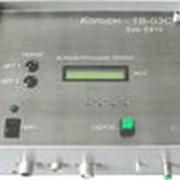 Контроль за содержанием вредных веществ в воздухе рабочей зоны фото