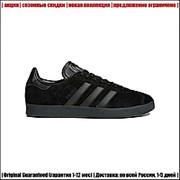 Кеды Adidas Gazelle Black | Скидки при заказе | фото