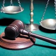 Адвокатские услуги, Трудовые и корпоративные судебные споры, Судебные споры, Трудовые споры. фото