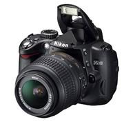 Фотоаппарат Полупрофессиональный зеркальный Nikon фото