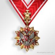 Орден на ленте Кремлевская стратегия DIC–0851 фото
