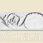 Фриз с декором 120х10 код 50Fr_022Gp фото