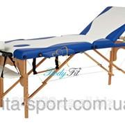 Стол массажный деревянный 3-х сегментный Body Fit фото