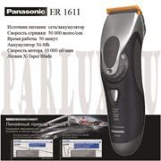 Машинка для стрижки волос Panasonic ER 1611 / Панасоник фото
