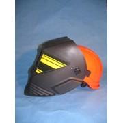 Маска КН-С-405У1 для защиты головы, глаз и лица рабочего (автомобилестроение, судостроение, машиностроение) фото