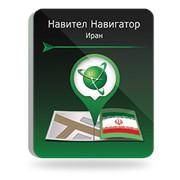 Навител Навигатор. Иран (NNIRN) фото