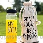 Бутылка для воды My Bottle в чехле 130-12311707 фото