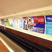Размещение рекламы на путевых стенах метрополитена фото
