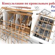 Холоднокатаные профиля различного сечения купить украина опт розница фото
