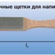 Ручные щетки для напильников HBF фото