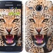 Чехол на Samsung Galaxy Core i8262 Леопард 846c-88 фото