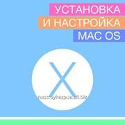 Установка macOS фото