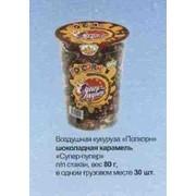 Кукуруза воздушная Супер-Пупер (Шоколадная Карамель) 1/80г фото