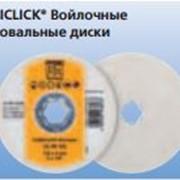 Войлочные шлифовальные диски PFERD COMBICLICK фото