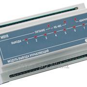 Модуль вывода управляющий МВУ8-Р фото