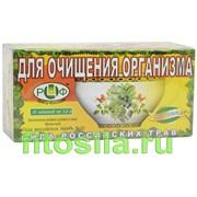 Фиточай Сила российских трав №32 (очищающий) БАД - 20 пакетиков по 1.5 г. фото