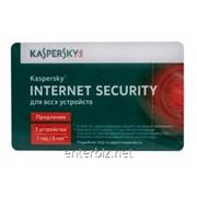 ПО Kaspersky Internet Security 2016 Multi-Device 2+1 ПК 1 год Renewal Card (продление) DDP, код 119036 фото