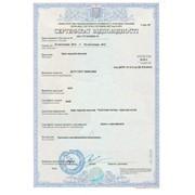 Сертификация систем управления качеством производства фото