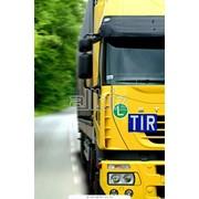 Доставка грузов автомобильная