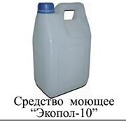 Средство моющее Экопол-10 для мойки металлов фото