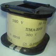 Катушка для пускателя ПММ/1 ~380B фото