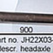 ВАЛ,JH22X03-11,ДЛЯ ПОДБОРЩИКА (КРОТА) GRIMME T 60L фото