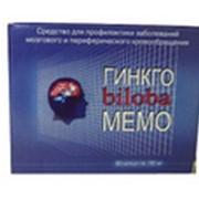 Медпрепараты для мозгового кровообращения фото