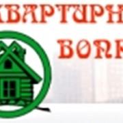 """Агенство недвижимости """" Квартирный вопрос"""" фото"""