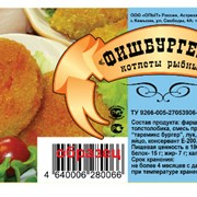 Фишбургеры- котлеты рыбные фото
