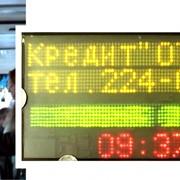Реклама внутри транспорта типа бегущая строка фото