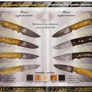 Ножи фото